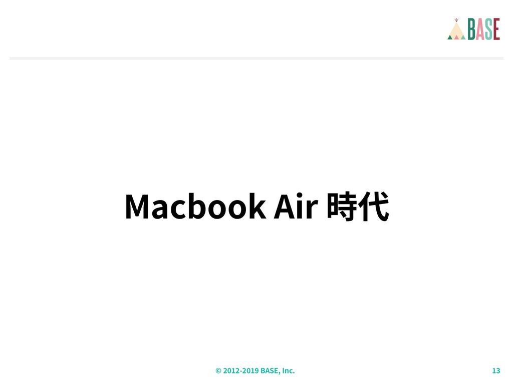 © - BASE, Inc. Macbook Air