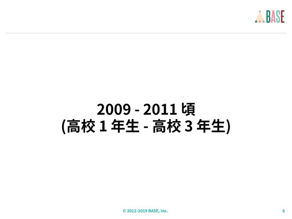 © - BASE, Inc. 2009 - 2011 ( 1 - 3 )