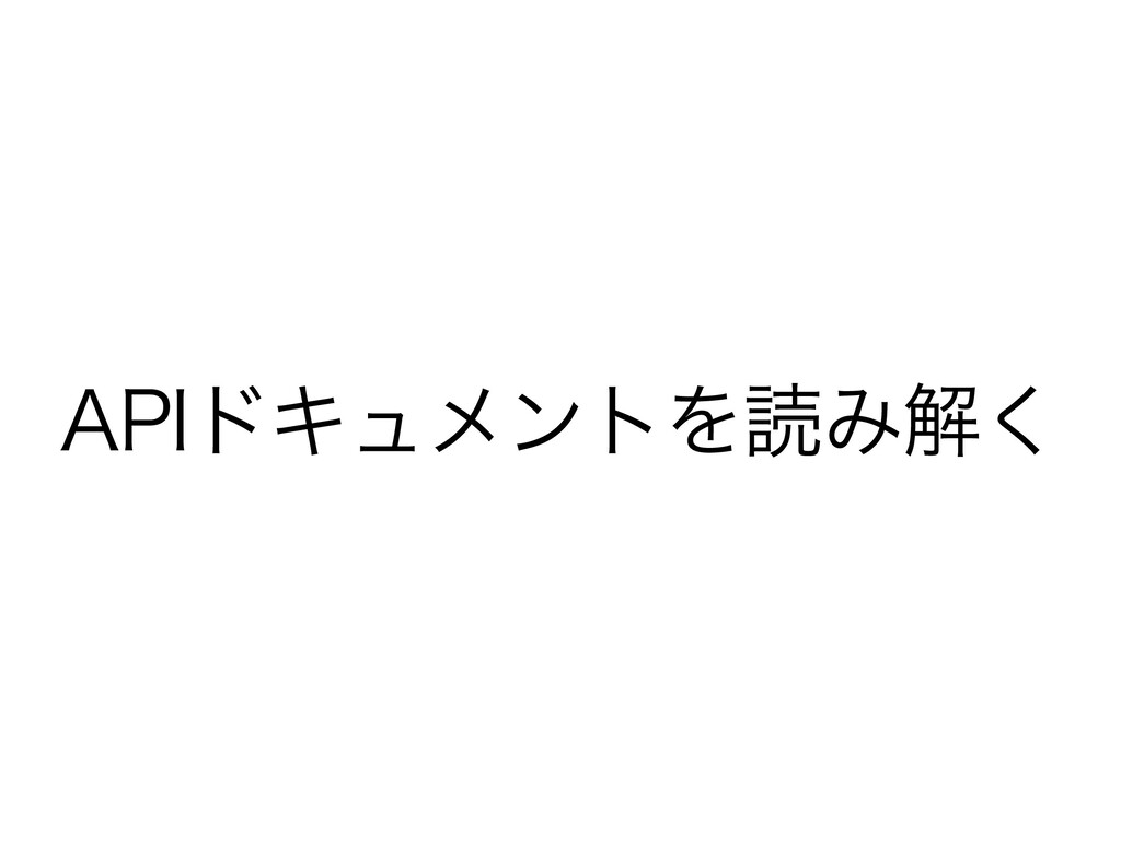 """""""1*υΩϡϝϯτΛಡΈղ͘"""
