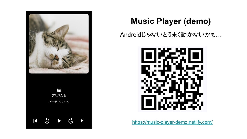 https://music-player-demo.netlify.com/ Music Pl...