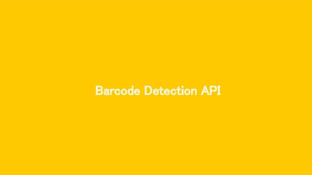 Barcode Detection API