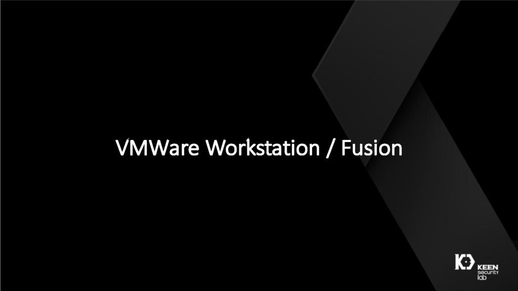 VMWare Workstation / Fusion
