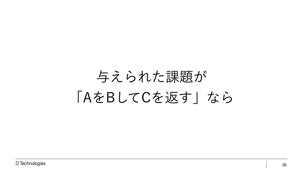 "25 ༩͑ΒΕͨ՝͕ ʮ""Λ#ͯ͠$Λฦ͢ʯͳΒ"