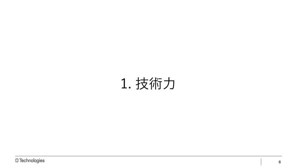 6 ٕज़ྗ