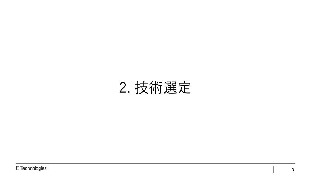 9 ٕज़બఆ