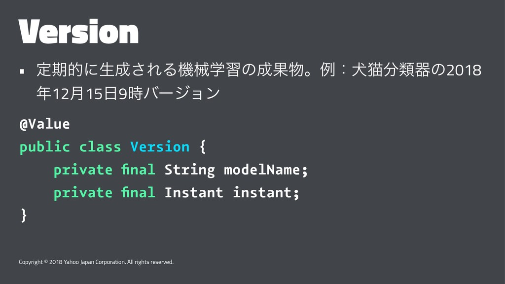 Version • ఆظతʹੜ͞ΕΔػցֶशͷՌɻྫɿݘೣྨثͷ2018 12݄15...