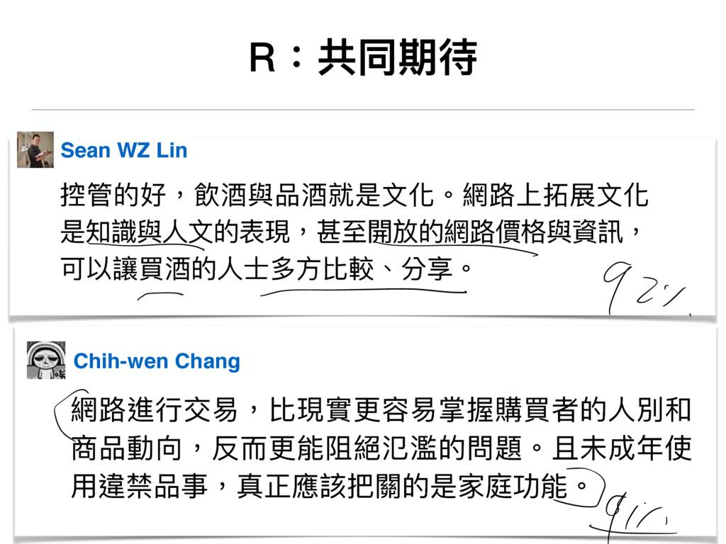 5物وݶ๗盃 Sean WZ Lin 矒ᓕጱঅ牧觶蟸膏ߝ蟸疰ฎ玕牐翕᪠Ӥ疻玕 ฎᎣ蘷膏Ո...