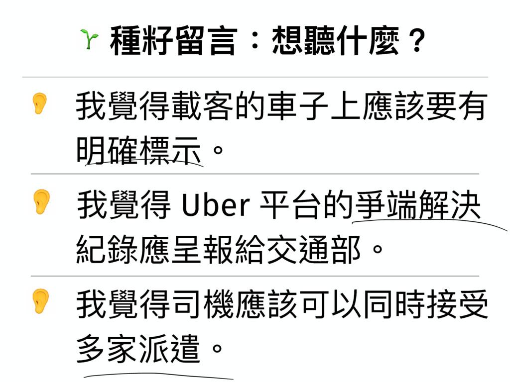 � 圵罦ኸ物మ肯Ջ讕牫 � ౯憽斉ਮጱ敋ৼӤ䛑扗ᥝ磪 ก嘦秂纈牐 � ౯憽 Uber ଘ...