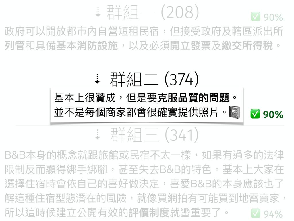 � ᗭ奲Ӟ (208) � ᗭ奲ԫ (374) � ᗭ奲ӣ (341) 硰ݢ犥樄硯᮷૱獉ᛔ籧...