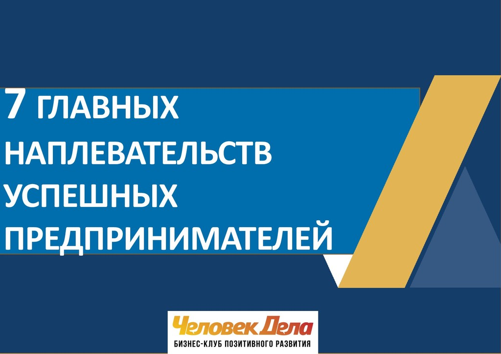 15-17 июня 2017 Санкт-Петербург «Петровский арс...