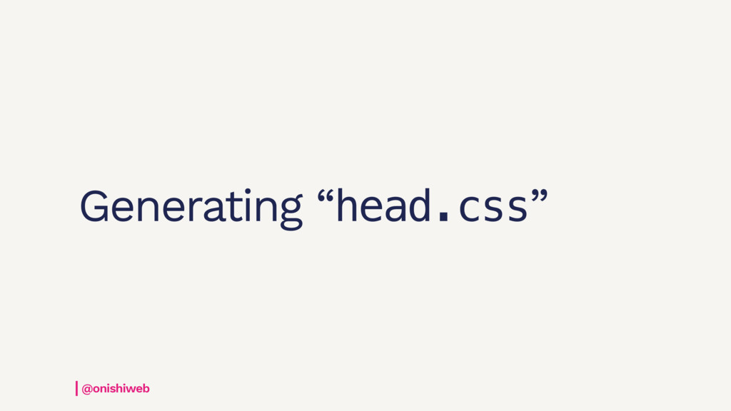 "Generating ""head.css"" @onishiweb"
