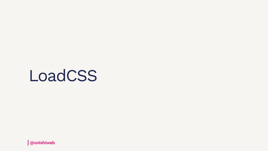 LoadCSS @onishiweb
