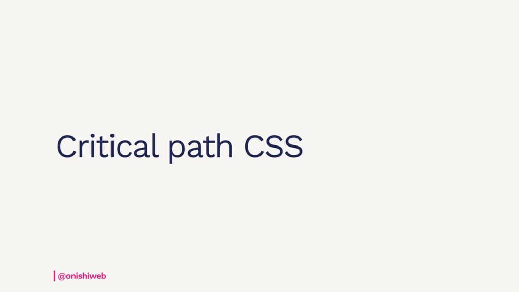 Critical path CSS @onishiweb