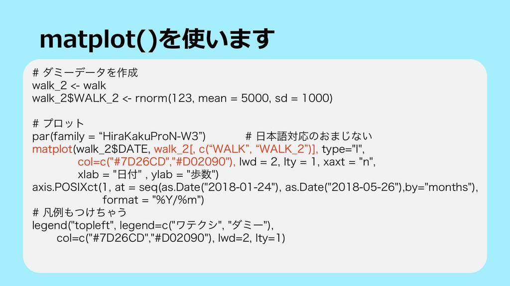 """) ( •  μϛʔσʔλΛ࡞ XBML@ XBML XBML@8""""-,..."""