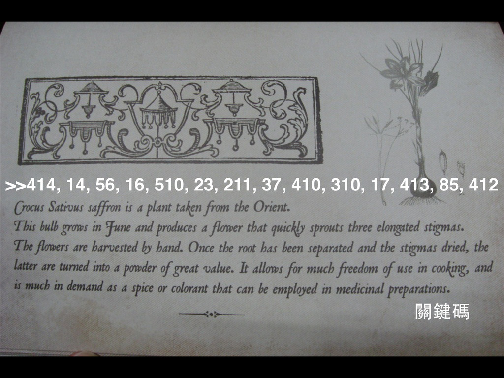 >>414, 14, 56, 16, 510, 23, 211, 37, 410, 310, ...