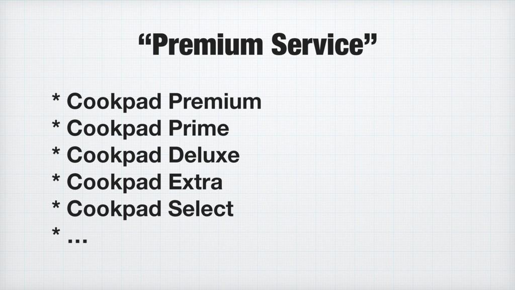 """""""Premium Service"""" * Cookpad Premium * Cookpad P..."""