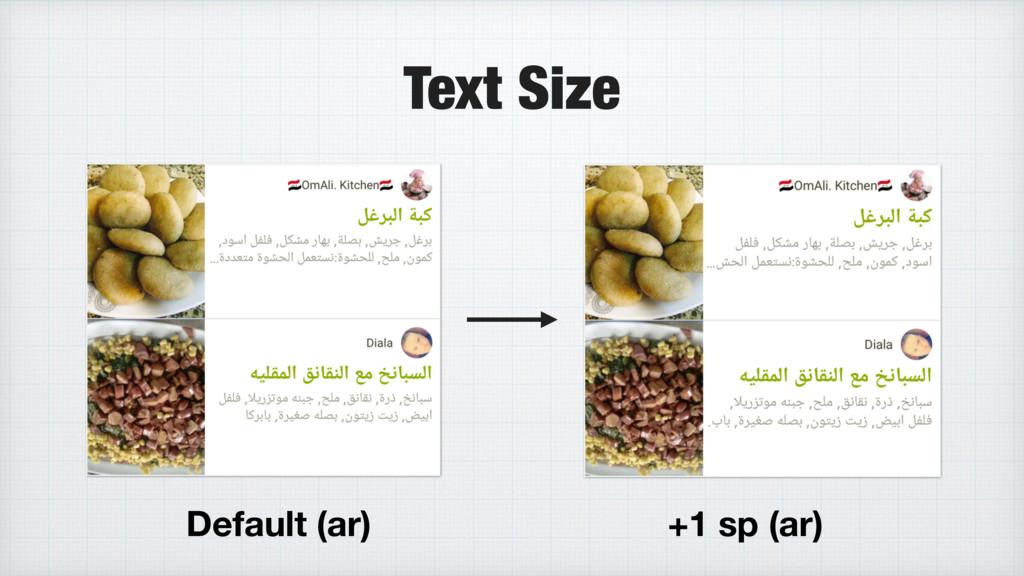 Text Size Default (ar) +1 sp (ar)