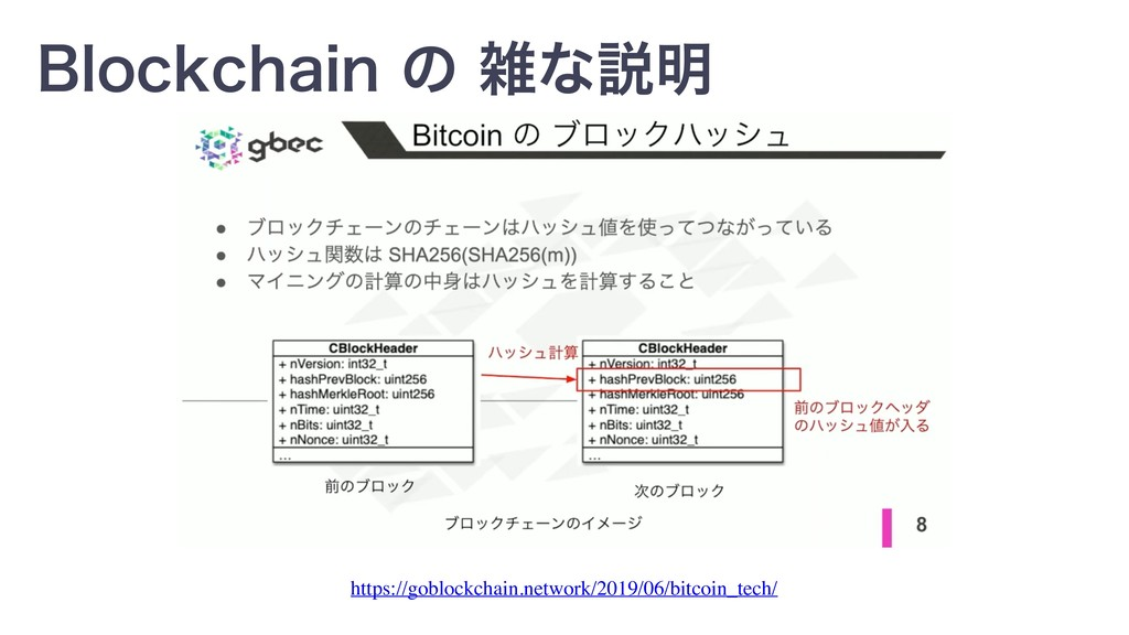 #MPDLDIBJOͷͳઆ໌ https://goblockchain.network/...