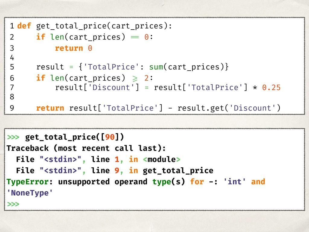 >>> get_total_price([90]) Traceback (most recen...