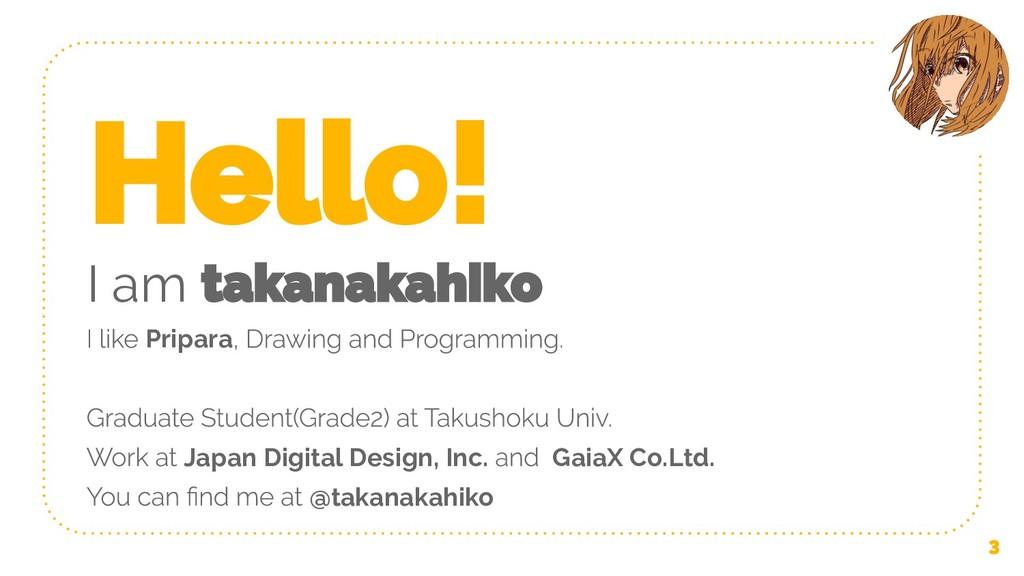 I am Pripara Japan Digital Design, Inc. GaiaX C...