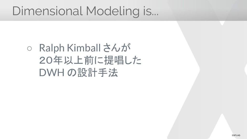 ©XFLAG Dimensional Modeling is... ○ Ralph Kimba...