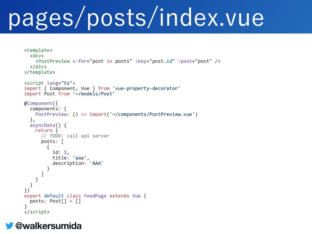 """<template> <div> <PostPreview v-for=""""post in po..."""