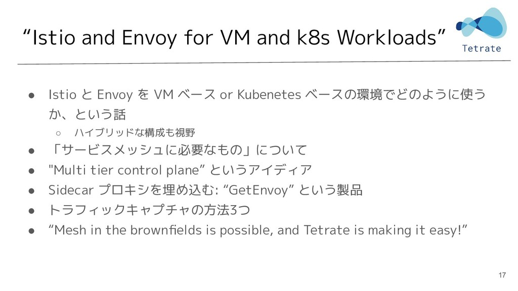 """Istio and Envoy for VM and k8s Workloads"" ● Is..."