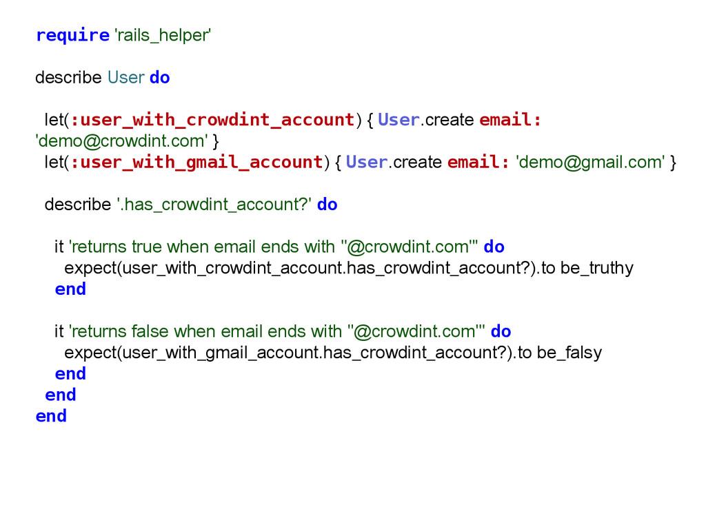 require 'rails_helper' describe User do let(:us...