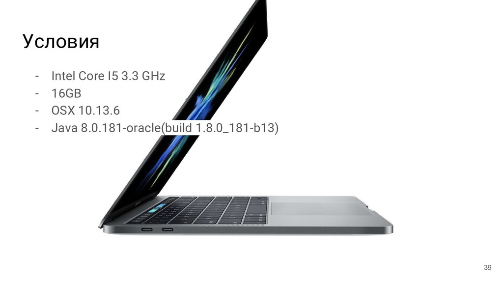 Условия - Intel Core I5 3.3 GHz - 16GB - OSX 10...