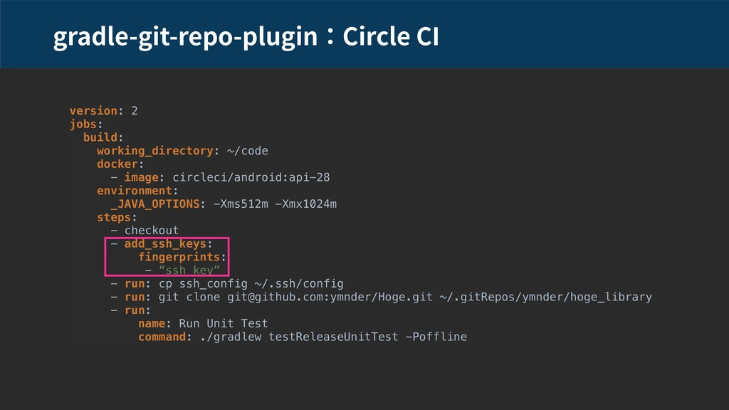 gradle-git-repo-plugin Circle CI version: 2 job...