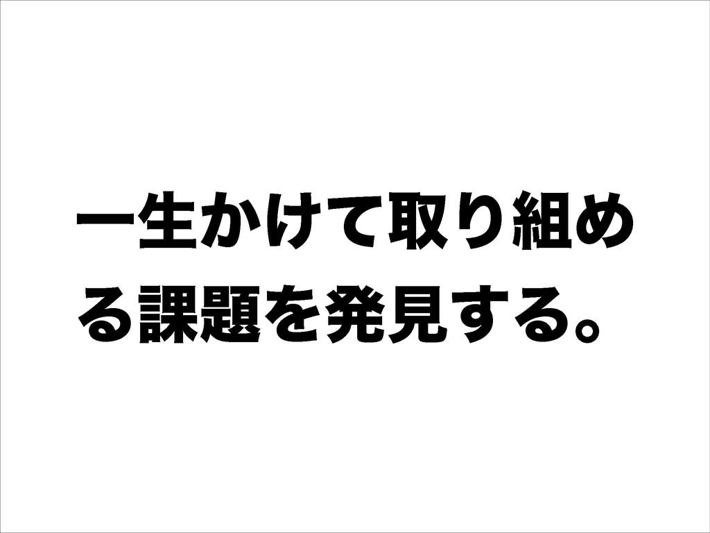 Ұੜ͔͚ͯऔΓΊ Δ՝Λൃݟ͢Δɻ
