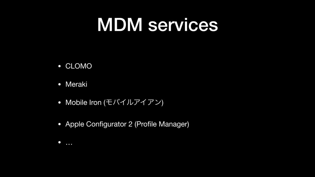 MDM services • CLOMO  • Meraki  • Mobile Iron (...
