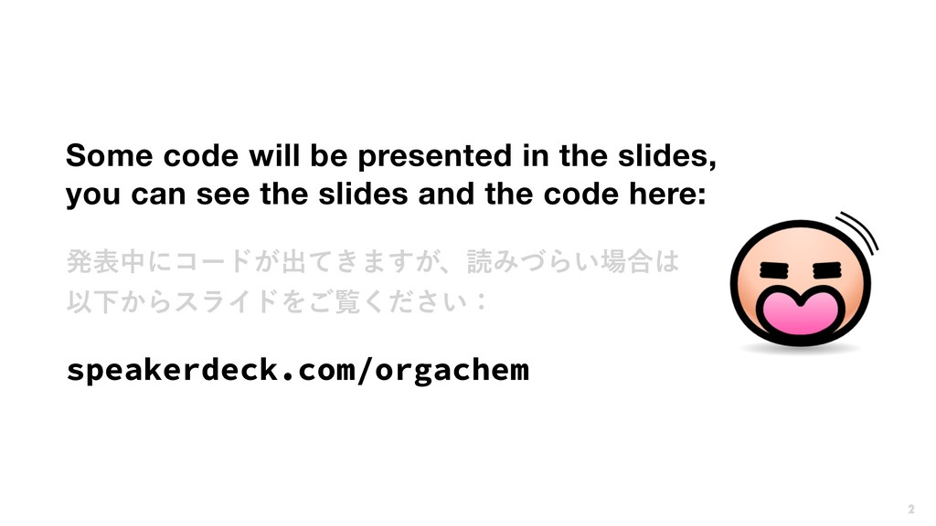 2 Some code will be presented in the slides,