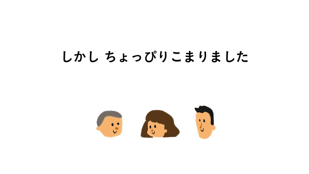 ͔ͪ͠͠ΐͬͽΓ͜·Γ·ͨ͠