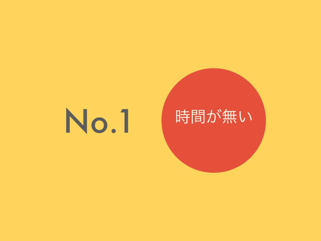͕ؒແ͍ No.1
