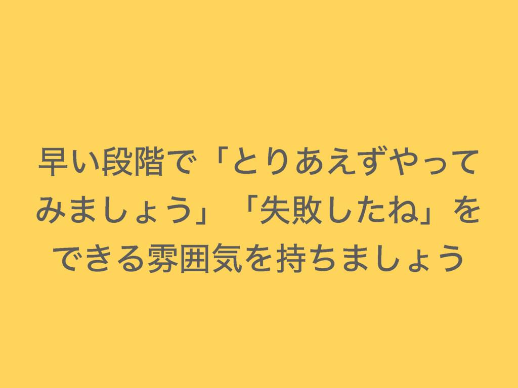 ૣ͍ஈ֊ͰʮͱΓ͋͑ͣͬͯ Έ·͠ΐ͏ʯʮࣦഊͨ͠ͶʯΛ Ͱ͖ΔงғؾΛͪ·͠ΐ͏
