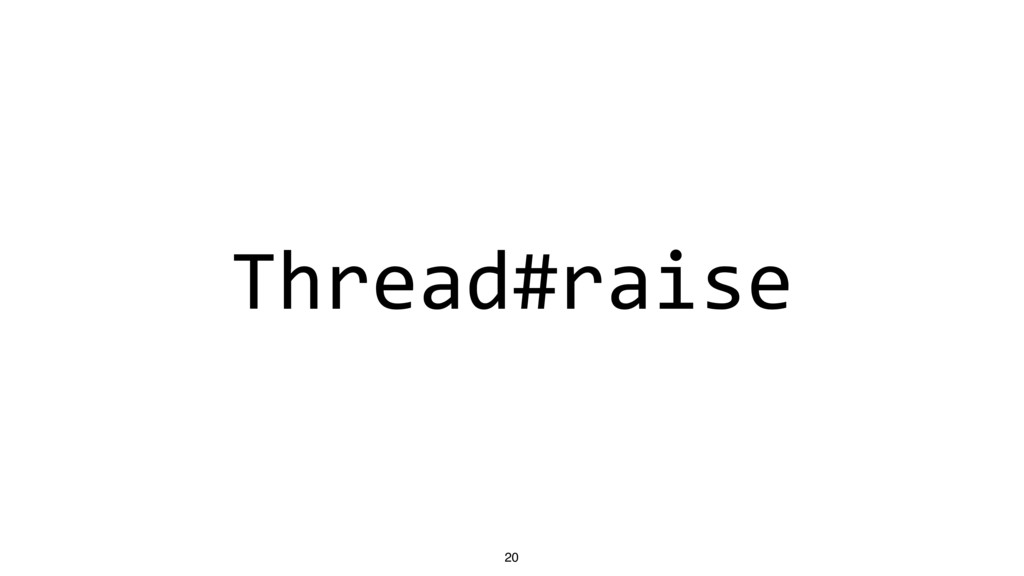 Thread#raise 20
