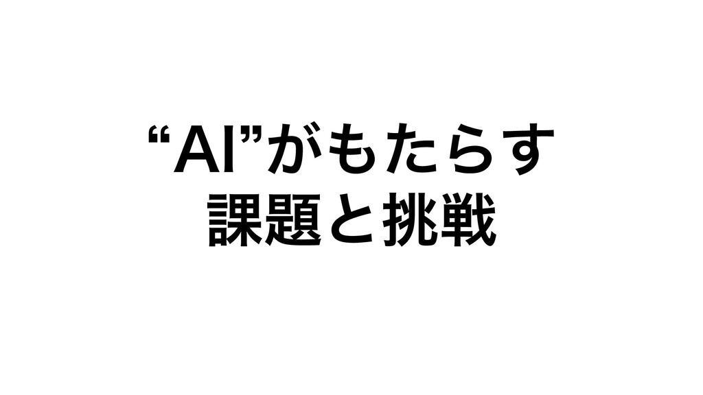 "l""*z͕ͨΒ͢ ՝ͱઓ"