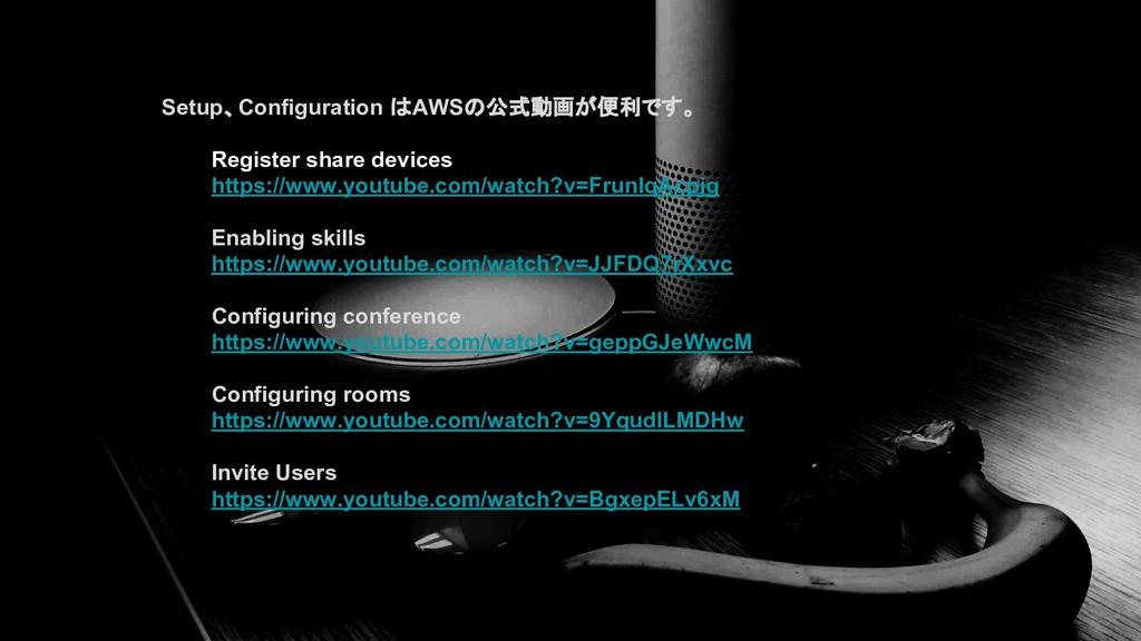Register share devices https://www.youtube.com/...