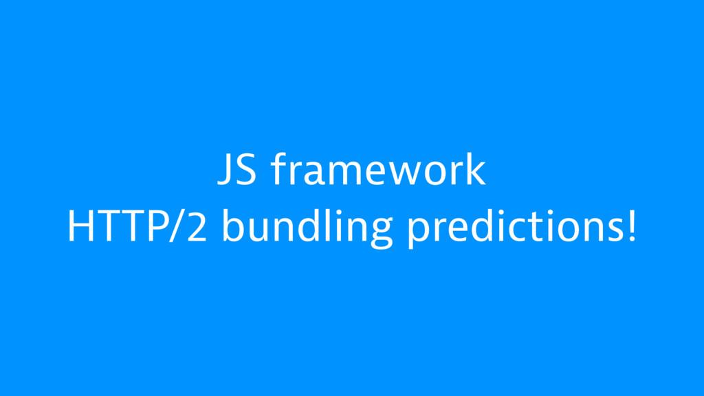 JS framework HTTP/2 bundling predictions!