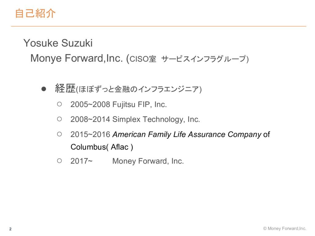 自己紹介 2 Yosuke Suzuki  Monye Forward,Inc. (CISO室...