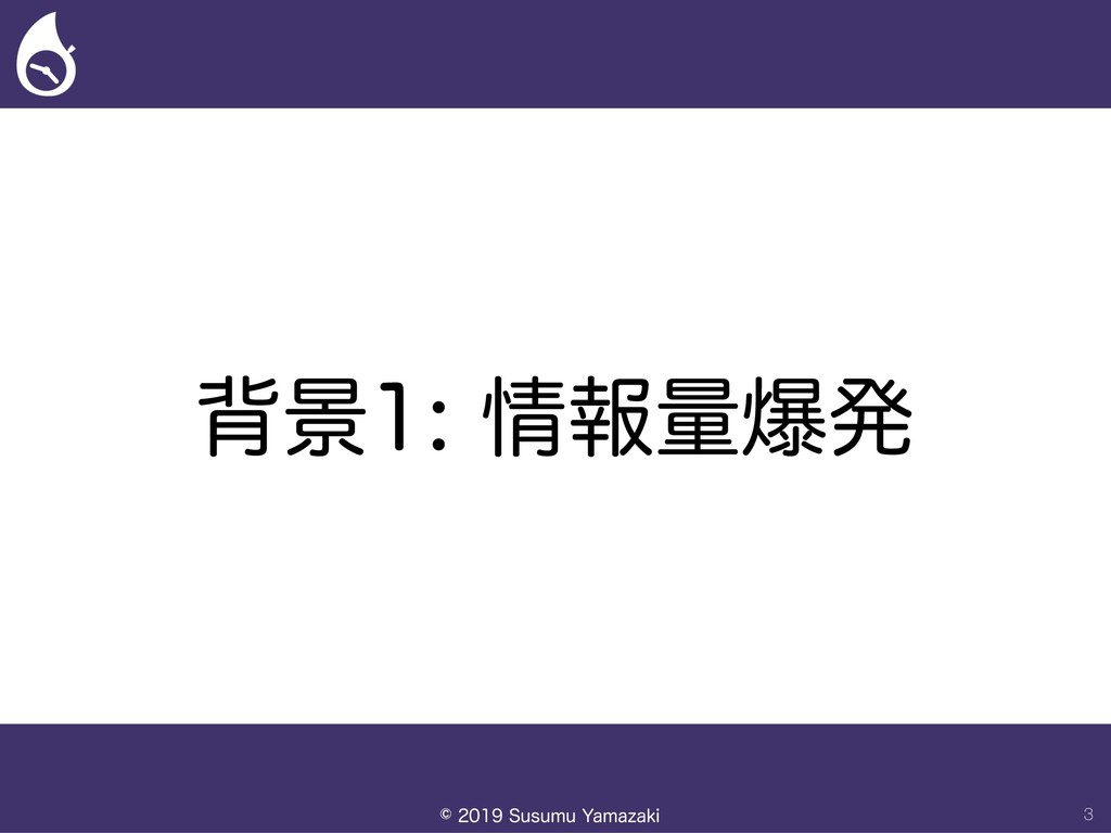 എܠใྔരൃ 3 ˜4VTVNV:BNB[BLJ