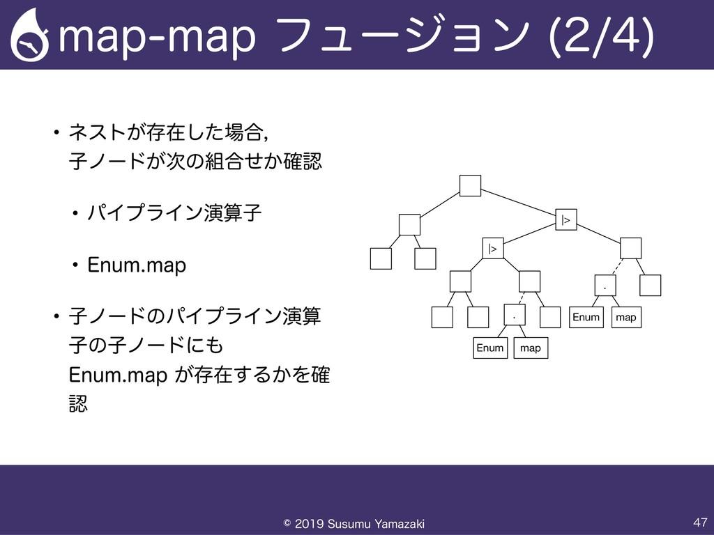 |> |> . Enum map . Enum map NBQNBQϑϡʔδϣϯ ...