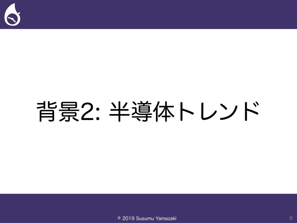 എܠಋମτϨϯυ 6 ˜4VTVNV:BNB[BLJ