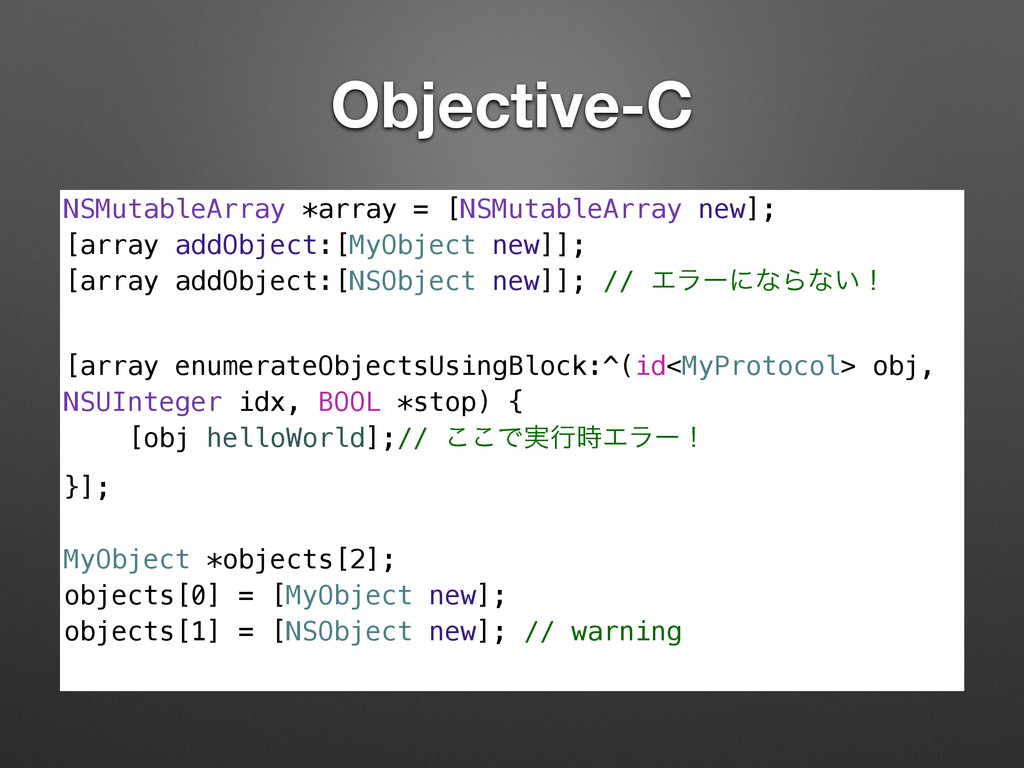 Objective-C NSMutableArray *array = [NSMutableA...