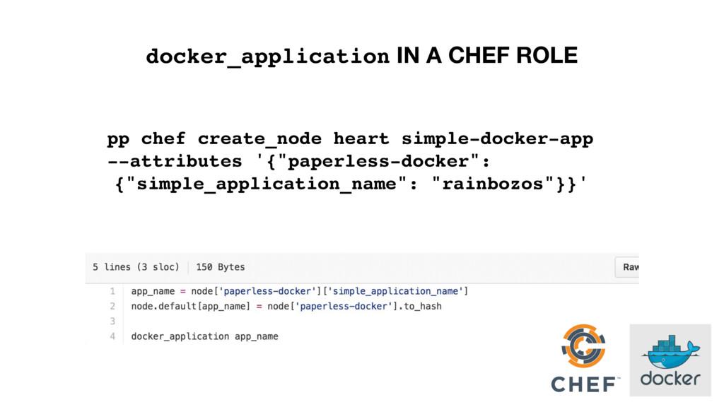 pp chef create_node heart simple-docker-app --a...