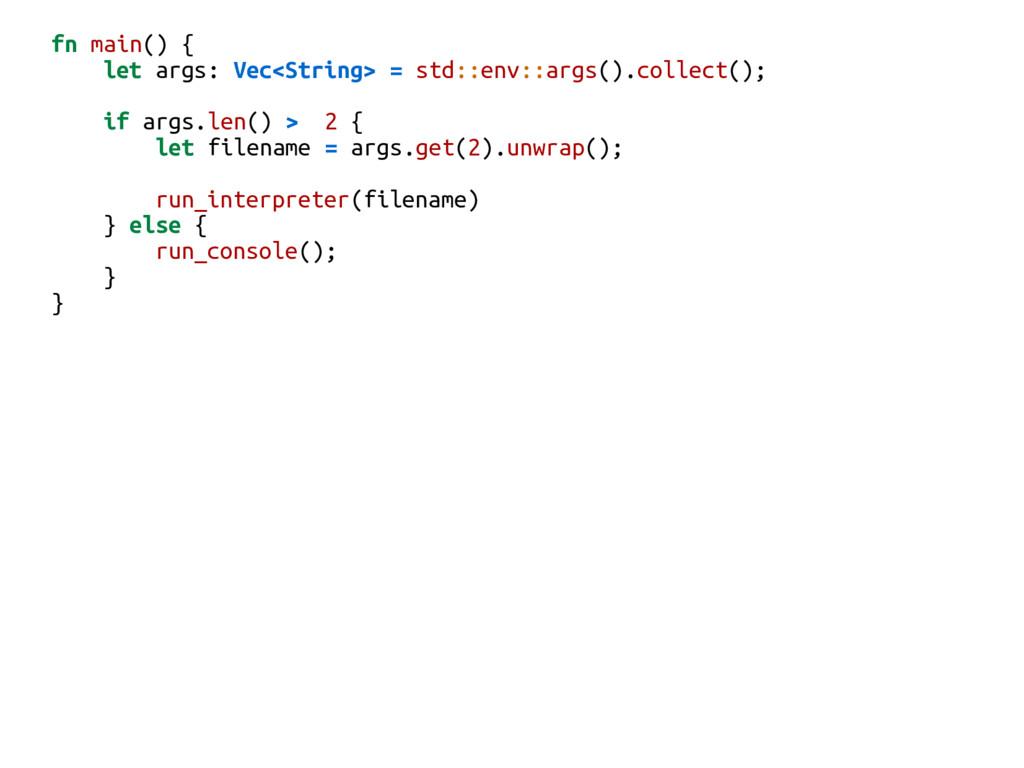 fn main() { let args: Vec<String> = std::env::a...