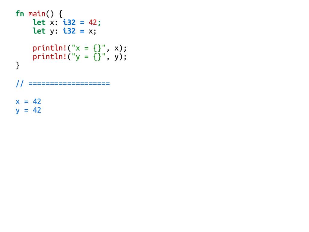 fn main() { let x: i32 = 42; let y: i32 = x; pr...