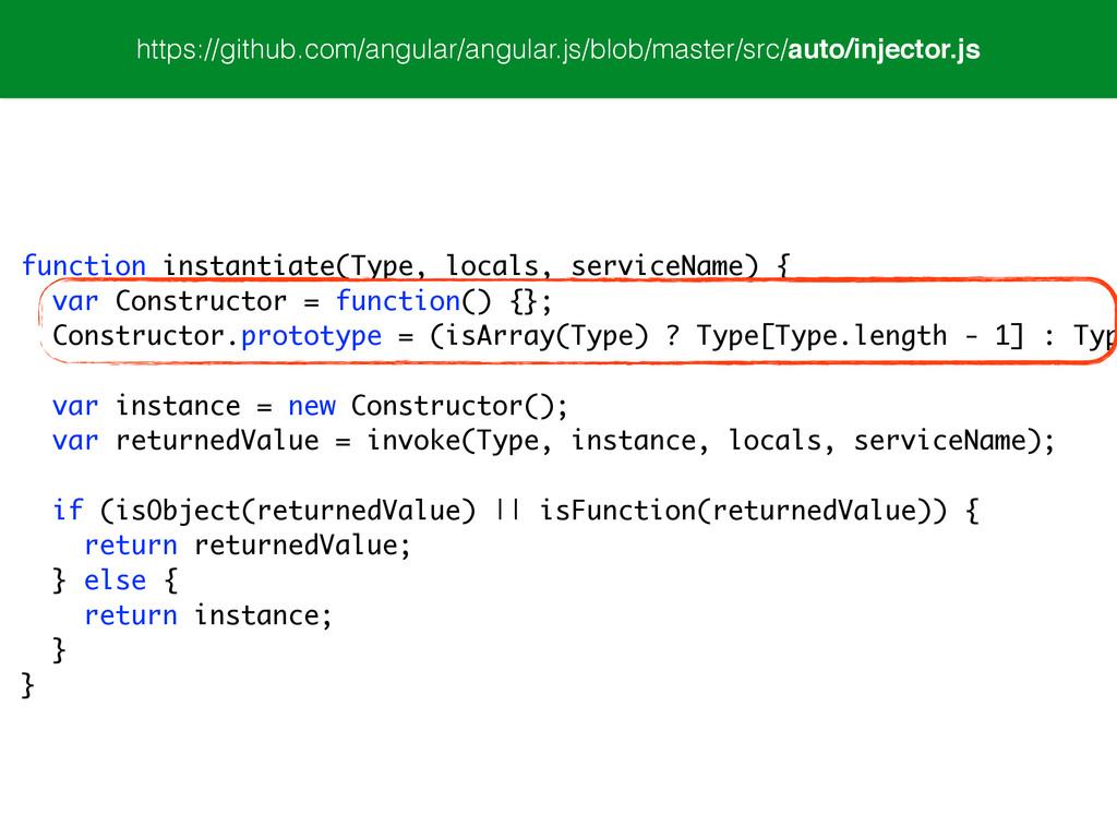function instantiate(Type, locals, serviceName)...