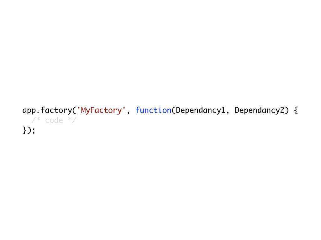app.factory('MyFactory', function(Dependancy1, ...